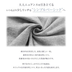 Tシャツ/レディース/コットン100/Vネック...の詳細画像5