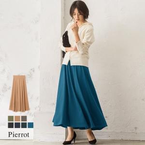 スカート/マキシ/フレア/ポンチ素材/ロング/無地/M/L...