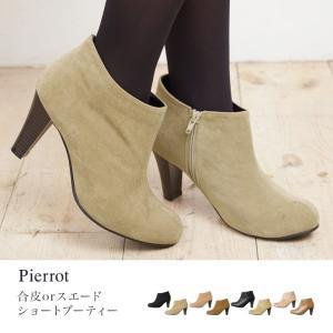 【アウトレットSALE】ブーツ/ブーティ/ショートブーツ...