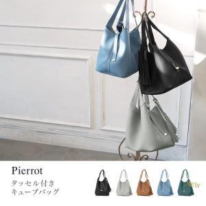 ハンドバッグ/タッセル/キューブバッグ/巾着/フェイクレザー/キューブ/小物|pierrot-webshop