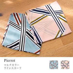 スカーフ/ライン/マルチ/配色/フリー/MD|pierrot-webshop