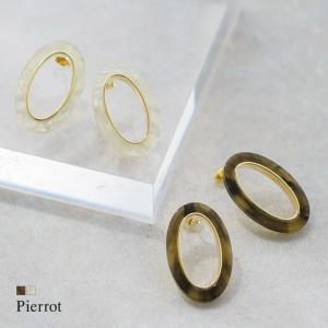 アウトレットSALE ピアス リング マーブル 真鍮 合金 ゴールド 大ぶり シンプル レディース ピエロ pierrot MD2 pierrot-webshop