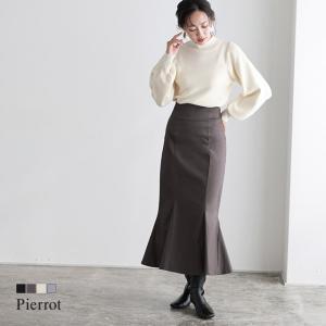 スカート 微起毛 セミフレア フレア 柔らかい 綿混 ロング 上品 きれいめ フェミニン 秋 レディース|pierrot-webshop
