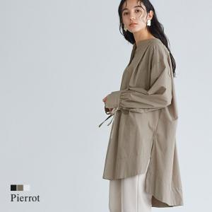 ブラウス シャツ オーバーサイズ ゆったり 袖リボン 綿100 長袖 体型カバー マタニティ 秋 レディース|pierrot-webshop
