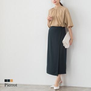 スカート ポンチ素材 ラップデザイン Iライン 光沢 ロング オフィス 夏 レディース MD|pierrot-webshop