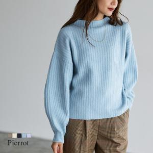 ニット ウォッシャブル ふんわり ボリューム袖 ボトルネック トップス 洗濯可能 ゆったり 上品 きれいめ 秋 レディース|pierrot-webshop