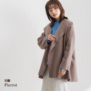 コート アウター ショート丈 オーバーサイズ ゆったり 低身長 無地 冬 秋 レディース あすつく|pierrot-webshop