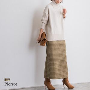 スカート チェック ウールタッチ Iライン ロング スタイルアップ ポケット付き 上品 きれいめ 秋 レディース|pierrot-webshop