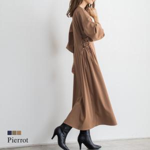 ワンピース レースアップ ロング ボリューム袖 落ち感 ゆったり 華奢 上品 きれいめ 秋 レディース|pierrot-webshop