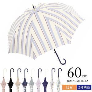 傘 送料無料 雨傘 グラスファイバー 強風 対応 かわいい おしゃれ ワンタッチ レディース/メール便不可|pierrot
