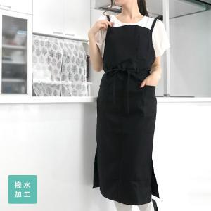 【メール便送料無料】ロングエプロン おしゃれ かわいい ワークエプロン カフェ 制服 (代引き不可)|pierrot