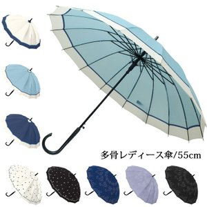 傘 雨傘 送料無料 16本骨 レディース まとめ買い ジャンプ傘/メール便不可|pierrot