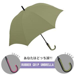傘 雨傘 送料無料 男女兼用 レディース メンズ まとめ買い ジャンプ傘 ラバーグリップ 持ち手 おしゃれ オリジナル 滑りにくい 65cm/メール便不可|pierrot
