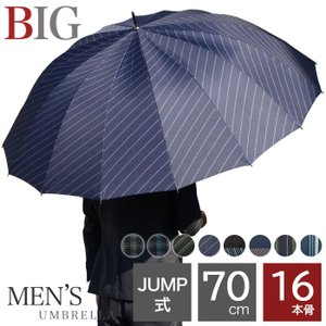 傘 雨傘 送料無料 16本骨 メンズ ジャンプ傘 グラスファイバー おしゃれ 丈夫 70cm 紳士 大きい ビジネスマン 父の日 プレゼント ギフト 敬老の日 クリスマス|pierrot