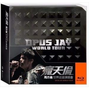 OPUS JAY WORLD TOUR (BLU-RAY) / JAY CHOU ジェイ・チョウ(輸入盤) (BLU-RAY) 0888751982994-JPT