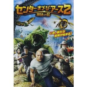 センター・オブ・ジ・アース2 神秘の島 / (DVD) 1000367488-HPM