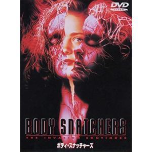 ボディ・スナッチャーズ /  (DVD) 1000419027-HPM|pigeon-cd
