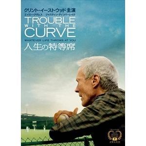 人生の特等席 / (DVD) 1000425561-HPM