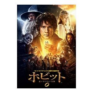 ホビット 思いがけない冒険 / イアン・マッケラン (DVD) 1000450769|pigeon-cd