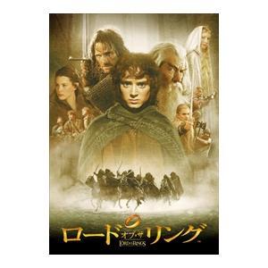 ロード・オブ・ザ・リング / イライジャ・ウッド (DVD) 1000476101|pigeon-cd
