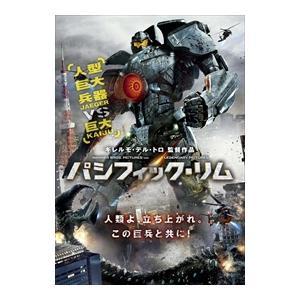 パシフィック・リム / チャーリー・ハナム (DVD) 1000498972|pigeon-cd