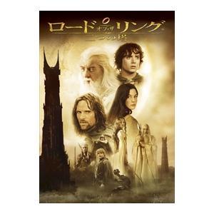 ロード・オブ・ザ・リング/二つの塔 / イライジャ・ウッド (DVD) 1000532342|pigeon-cd