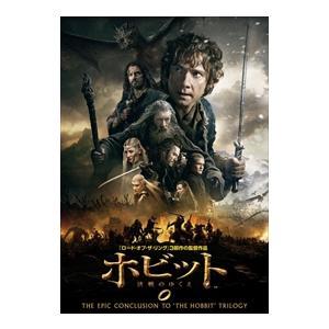 ホビット 決戦のゆくえ / イアン・マッケラン (DVD) 1000585486|pigeon-cd