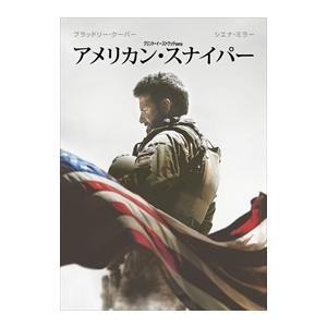 アメリカン・スナイパー / ブラッドリー・クーパー (DVD) 1000586593|pigeon-cd