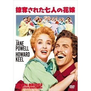 掠奪された七人の花嫁 / (DVD) 1000635421-HPM