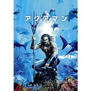アクアマン / ジェイソン・モモア、アンバー・ハード (DVD) 1000751746-HPM pigeon-cd
