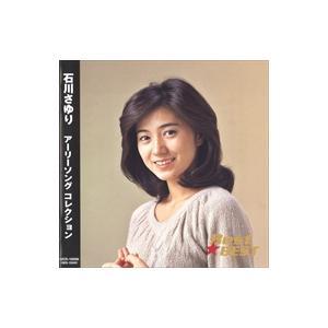 CD・DVD・カレンダー迅速配送!最安値に挑戦中!  <仕様> CD <収録予定曲> 1.津軽海峡・...