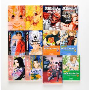 バイリンガルコミックスベストセット 全15巻 /  (漫画BOOK) 2-002-KDS|pigeon-cd