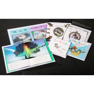藤城清治の絵本 7巻セット / (絵本BOOK) 6-002-KDS pigeon-cd