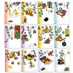 21世紀版 少年少女古典文学館(12巻)Aセット /  (読み物BOOK) 6-004A-KDS|pigeon-cd