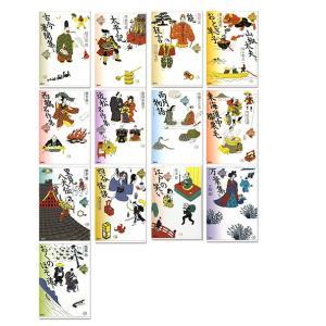 21世紀版 少年少女古典文学館(13巻)Bセット /  (読み物BOOK) 6-004B-KDS|pigeon-cd