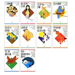 21世紀版 少年少女日本文学館(10巻)Bセット /  (読み物BOOK) 6-006B-KDS|pigeon-cd