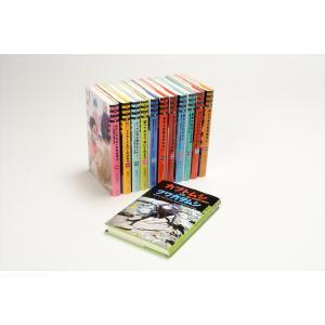 「世の中への扉」12巻セット /  (読み物BOOK) 6-009-KDS|pigeon-cd