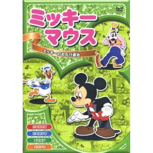 ミッキーマウス「ミッキーのお化け退治」 全8話/アニメ (DVD) AAM-003|pigeon-cd