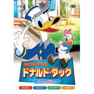 ドナルド・ダック〜ドナルドの駅長さん 全8話収録/アニメ (DVD) AAM-101|pigeon-cd