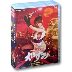 2017.09.30 真田くノ一忍法伝 かすみ /  (7DVD) ACC-106-CM|pigeon-cd