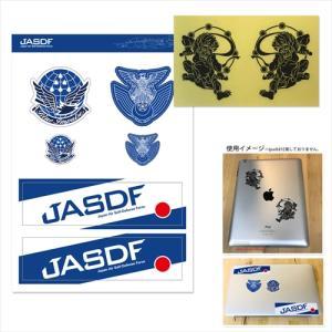 航空自衛隊オリジナルステッカーシート & 臨時F-35A飛行隊 雷神 AS-008-AS-008-1-SR|pigeon-cd