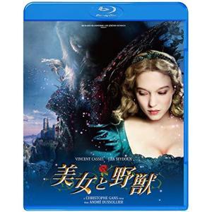 美女と野獣 /  (Blu-ray) ASBD-1150-AZ|pigeon-cd