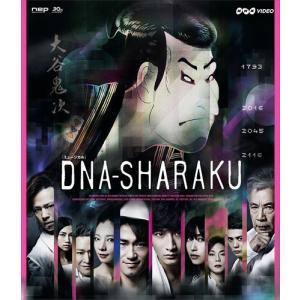 DNA-SHARAKU / (ミュージカル)、ナオト・インティライミ、小関裕太、新妻聖子、坂元健児、田野優花、ミッツ・マングローブ (Blu-ray) ASBD-1182-AZ|pigeon-cd