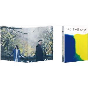 2020.05.27発売日 マチネの終わりに 映画 豪華版 / (Blu-ray+DVD) ASBD...