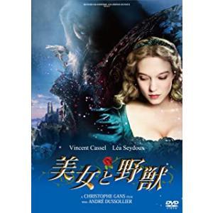 美女と野獣 /  (DVD) ASBY-5898-AZ|pigeon-cd
