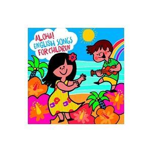 (おまけ付)アロハ えいごDEこどものうた/Aloha  English Songs for Chi...