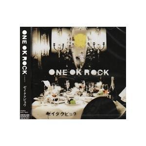 (おまけ付)ゼイタクビョウ (通常盤) / ONE OK ROCK ワンオク ワンオクロック (CD)AZCL-10012-SK|pigeon-cd