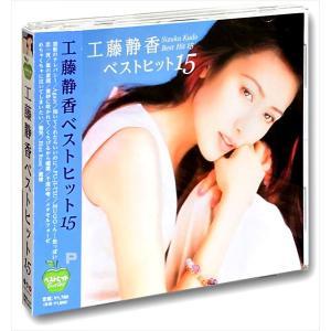 工藤静香 ベストヒット15 (CD) BHST-137|pigeon-cd