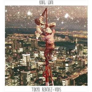 (おまけ付)Tokyo Rendez-Vous / King Gnu キングヌー (CD) BVCL...