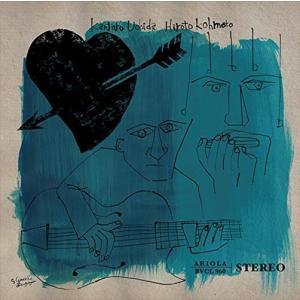 (おまけ付)2019.06.26発売 ブギ連(通常盤) / ブギ連 (CD) BVCL960-SK|pigeon-cd